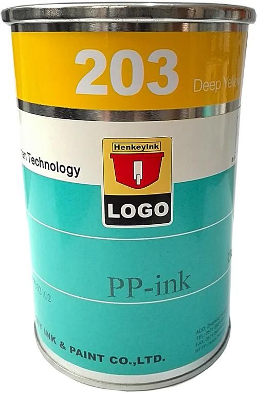 رنگ pp زرد